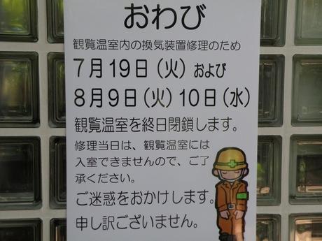 20110709kyblg